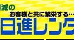 QS_20151118-145637